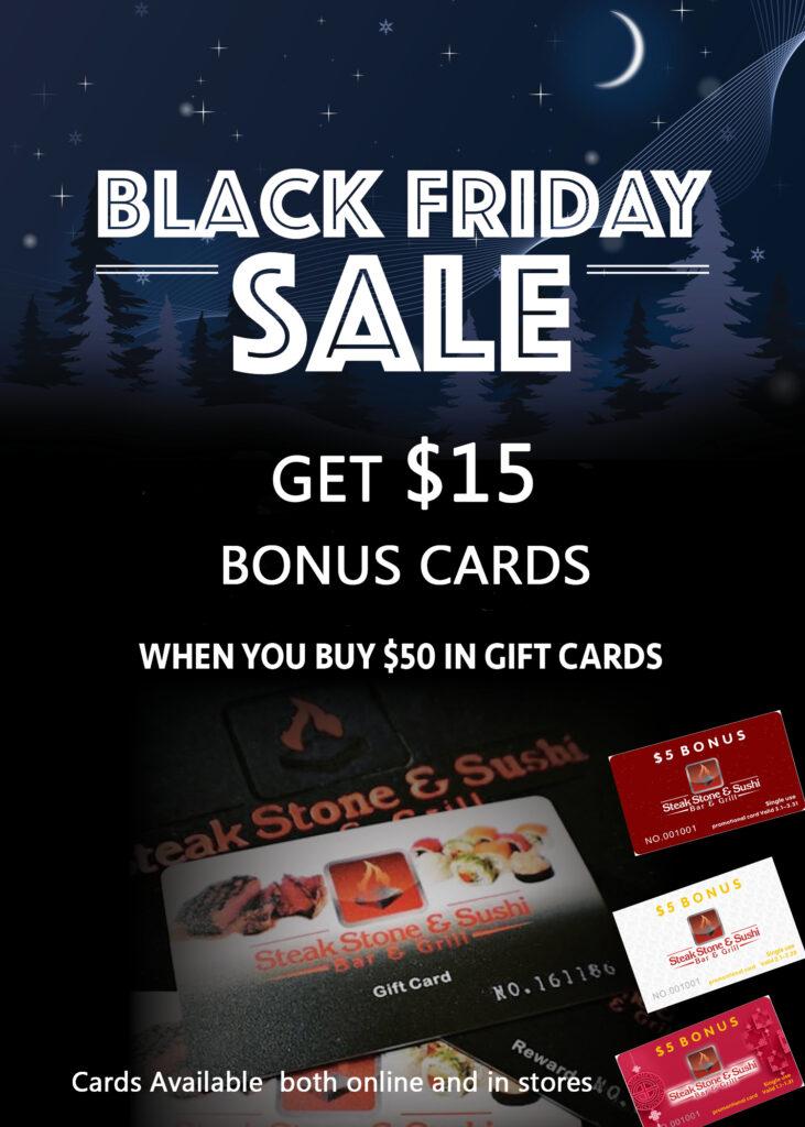 blackfriday_SSS gift card